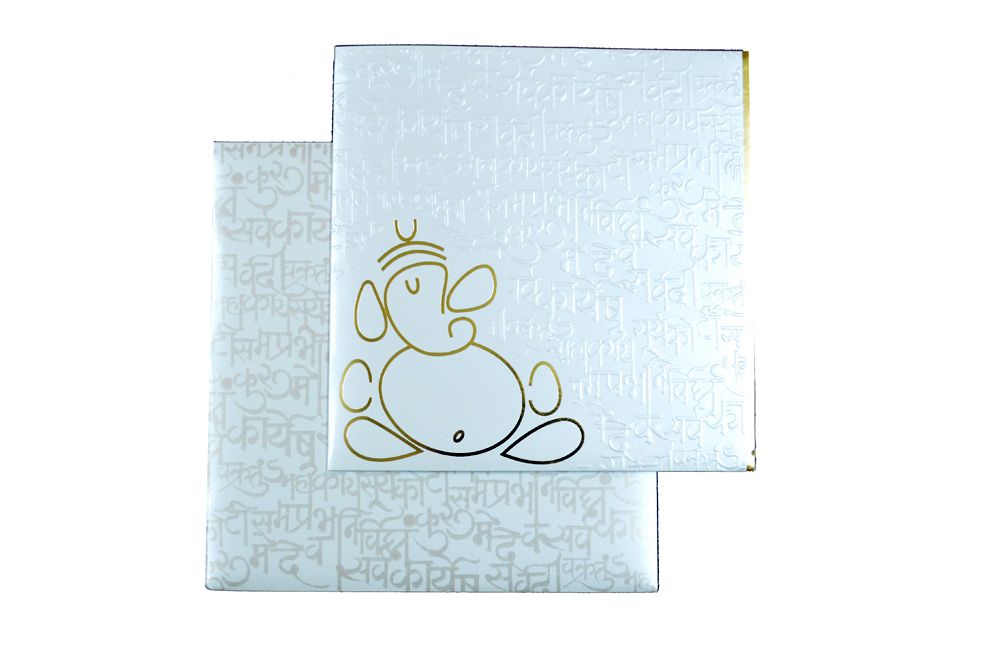 Hindu Wedding Card PP 8226 Top View
