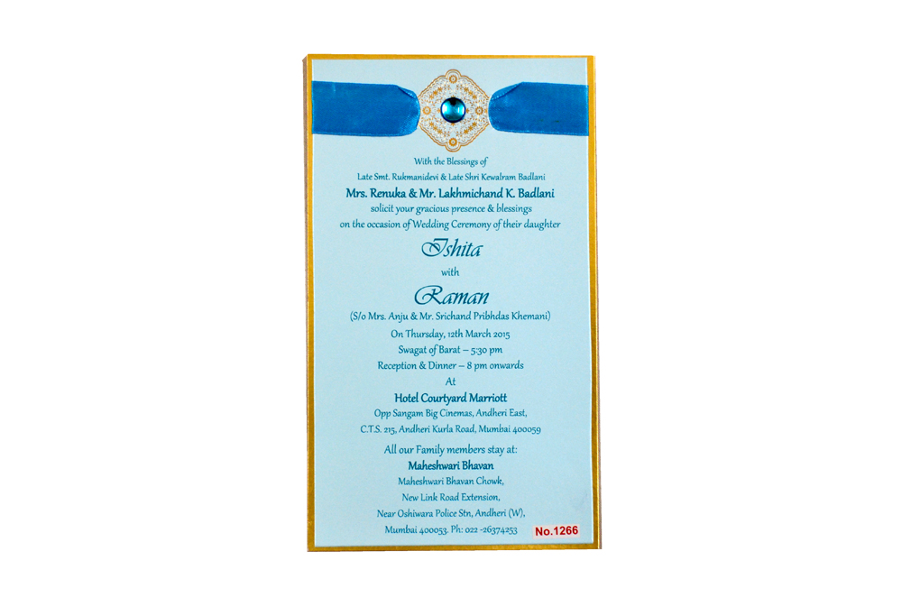 Blue Single Sheet Invitation REL 1266 Card Top View