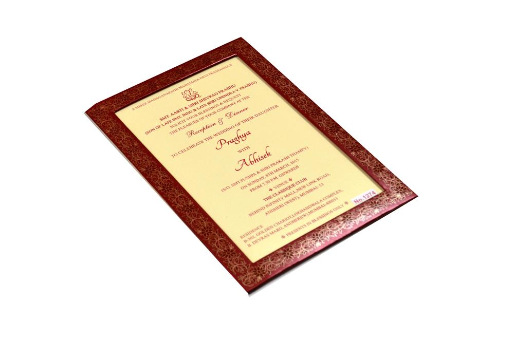 Cream Single Sheet Invitation REL 1274 Card