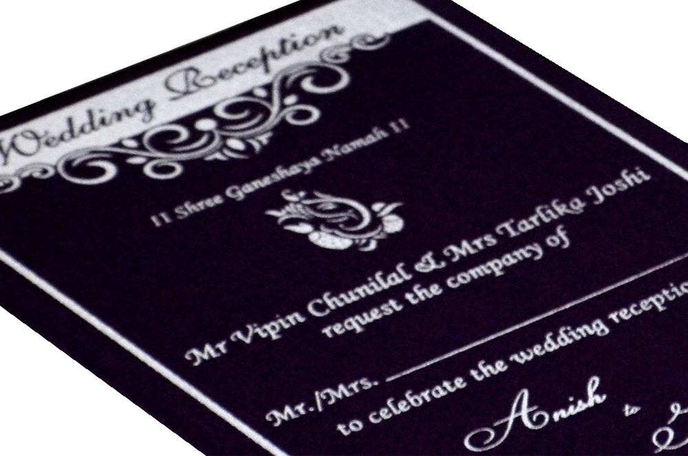 Purple Single Sheet Invitation REL 1296 Zoom View
