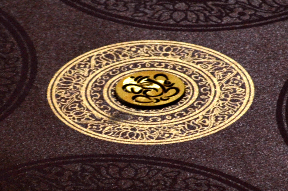 Brown Satin Cloth Wedding Card REL 431 Zoom View