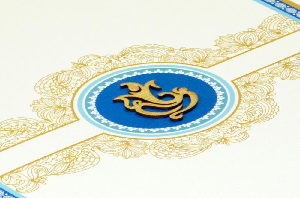 Designer Hindu Wedding Card RN 1846 Zoom View