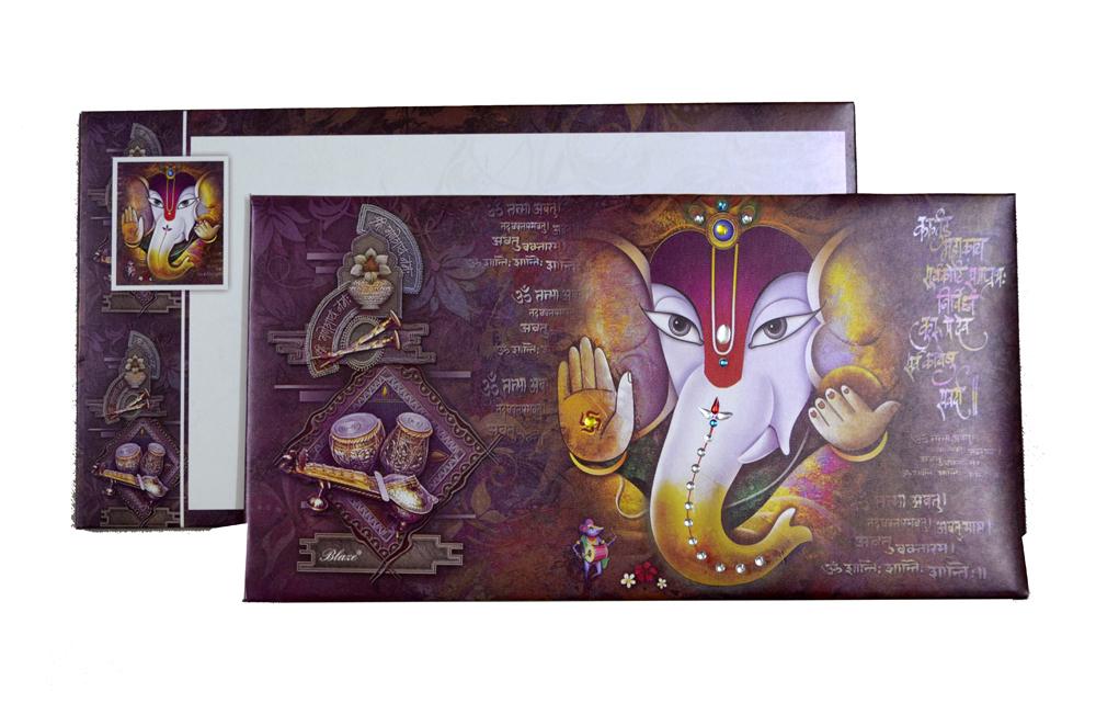 Hindu Wedding Card SL 5533 Top View