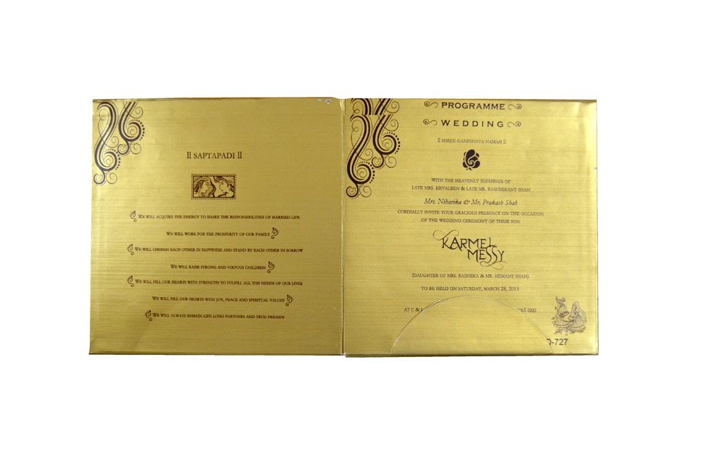 Hindu Laser Wedding Card CD 727 Top Inside View