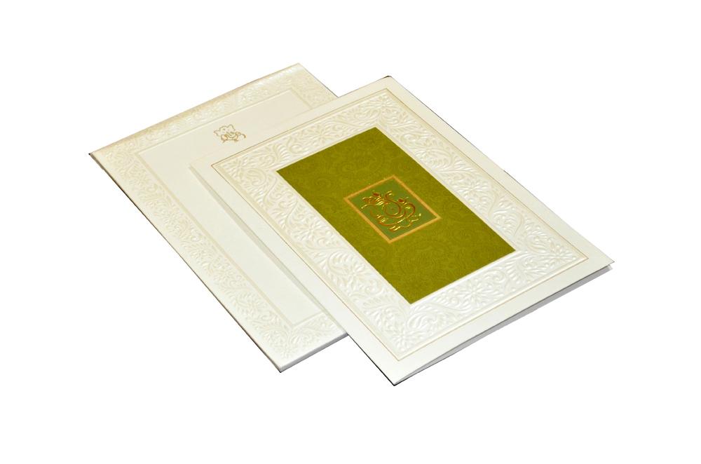 Hindu Wedding Card CD 933