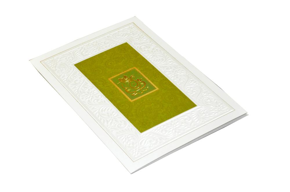 Hindu Wedding Card CD 933 Card