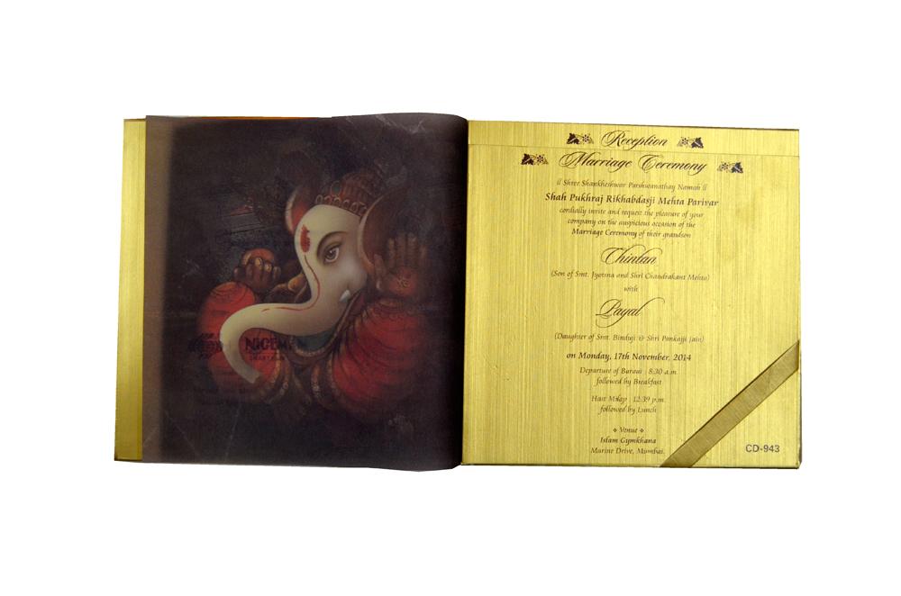 Designer Laser Cut Wedding Card CD 943 Top Inside View