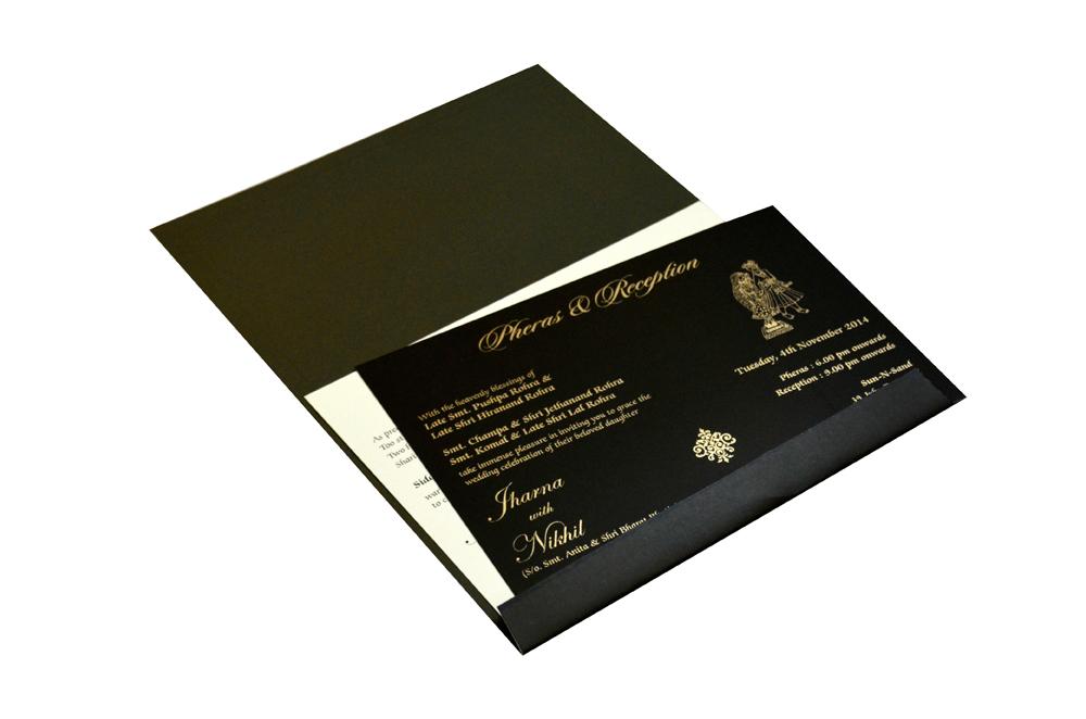 Muslim Wedding Card CD 948 Inside View