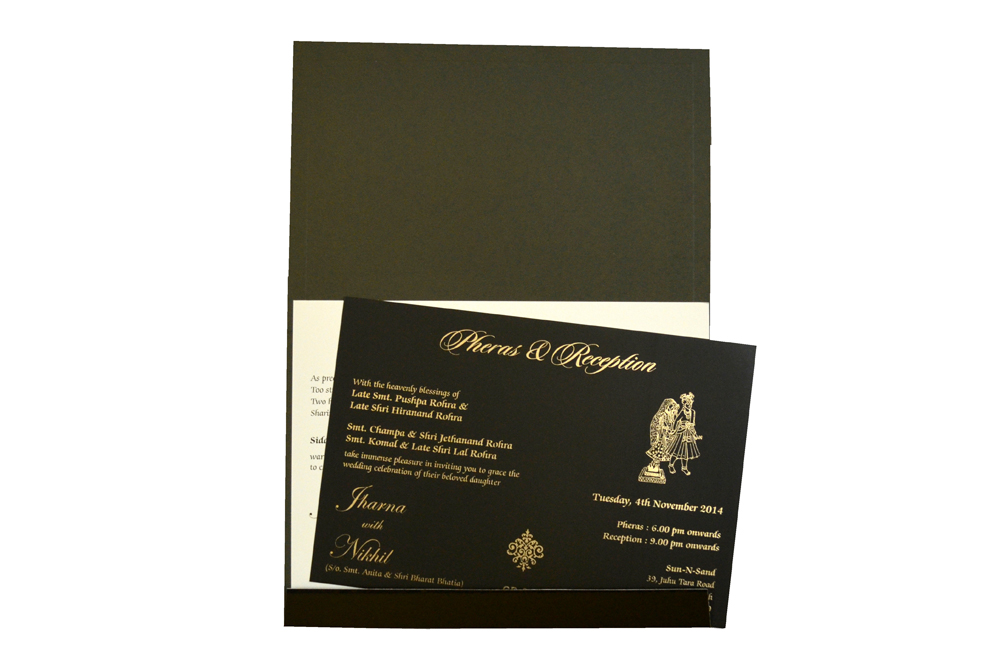 Muslim Wedding Card CD 948 Top Inside View