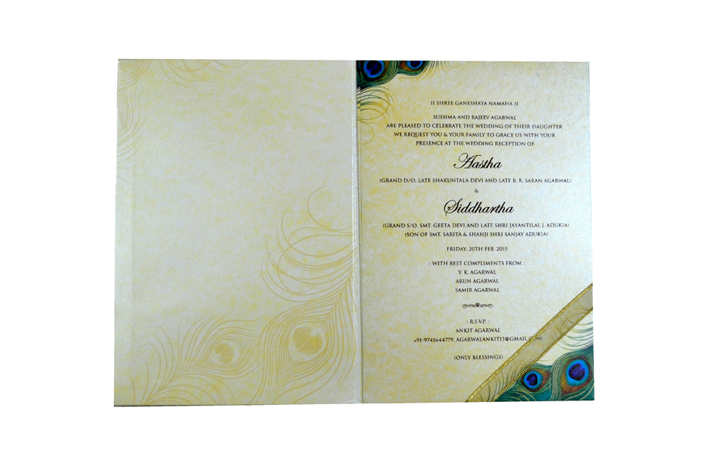 Designer Peacock Theme Wedding Card MCC 5549 Top Inside View
