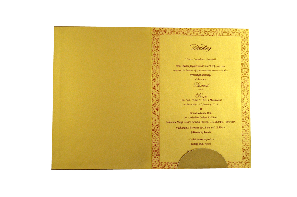 Hindu Laser Cut Wedding Card MCC 6668 Top Inside View