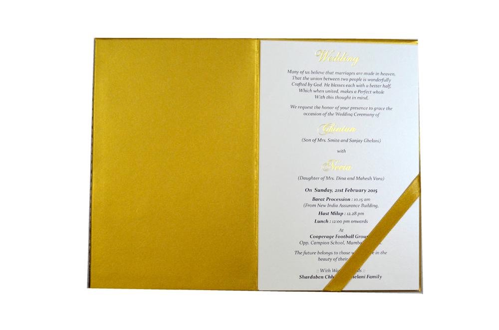 Purple Velvet Wedding Card MCC 6670 Top Inside View
