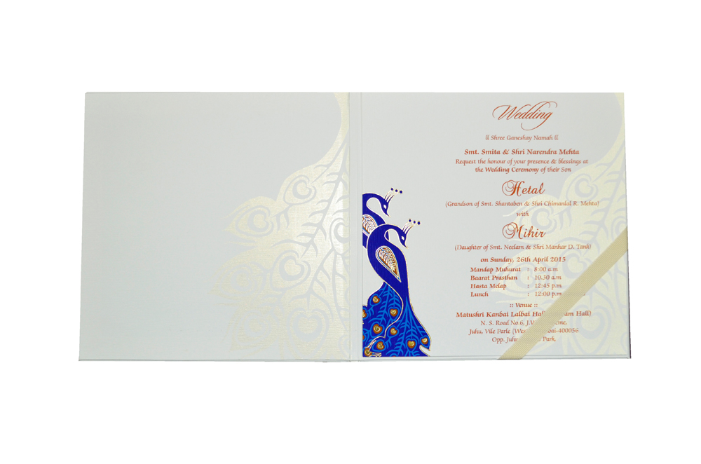Padded Peacock Theme Wedding Card MCC 6677 Top Inside View