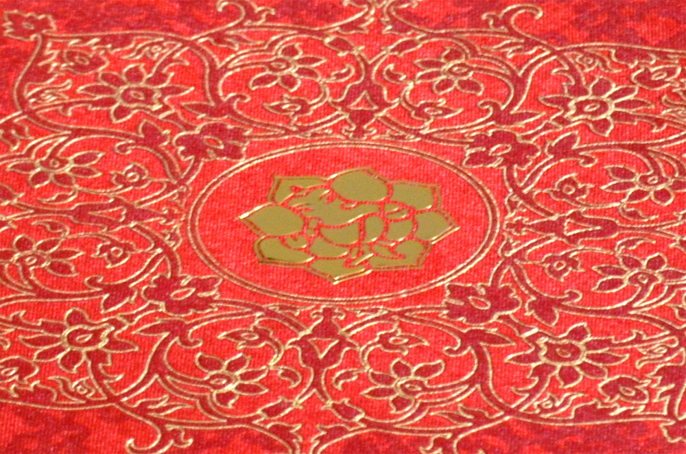 Red Satin Cloth Hindu Wedding Card PP 8246 Zoom View
