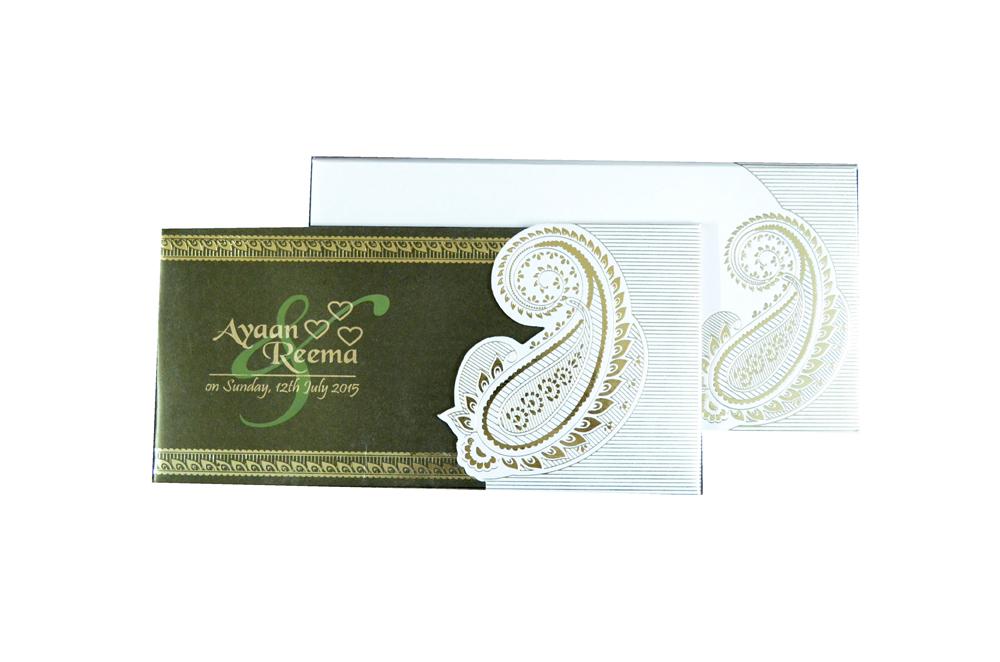 Muslim Wedding Card PYL 027 Top View