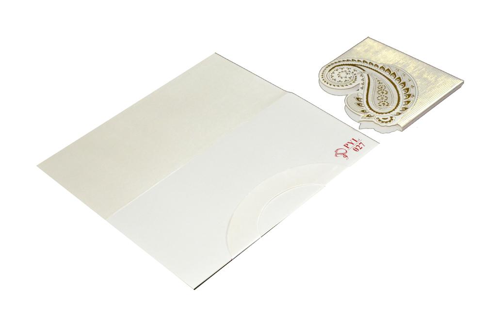 Muslim Wedding Card PYL 027 Inside View