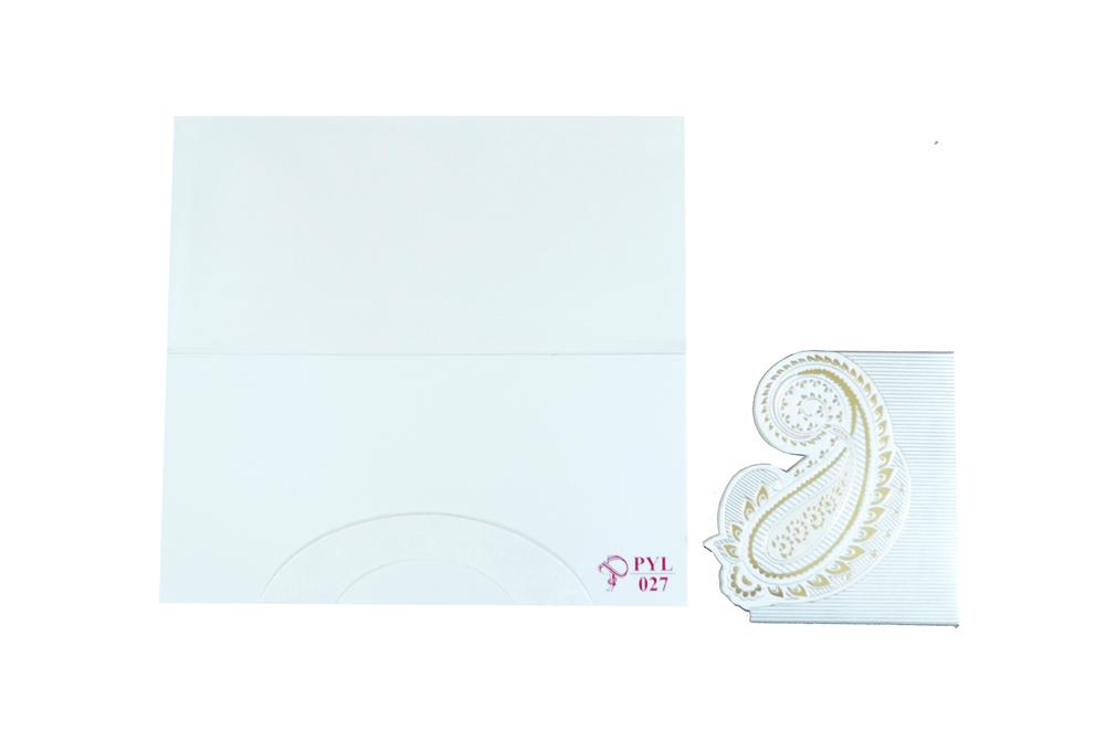 Muslim Wedding Card PYL 027 Top Inside View