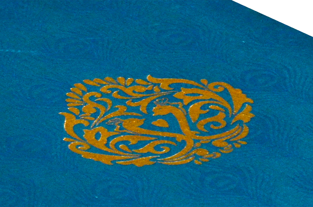 Blue Satin Cloth Designer Wedding Card PYL 116 Zoom View
