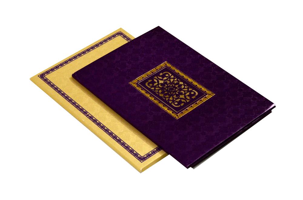 Muslim Laser Cut Wedding Card PYL 143