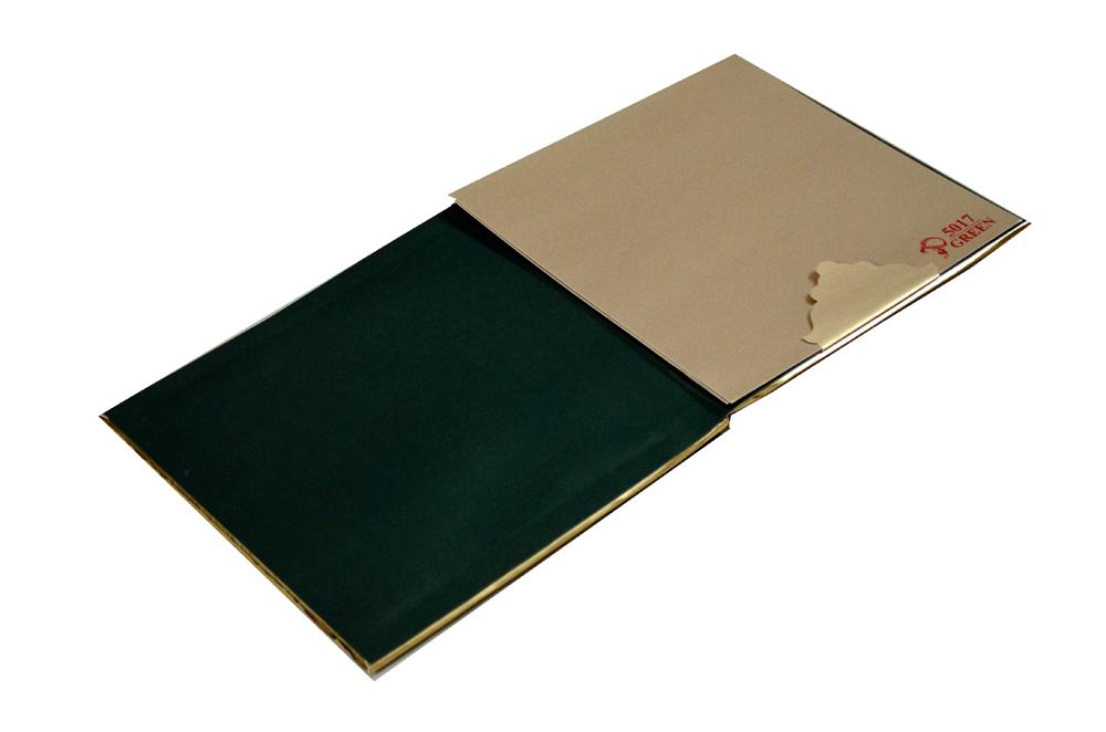 Padded Muslim Wedding Card PYL 5017 GREEN Inside View