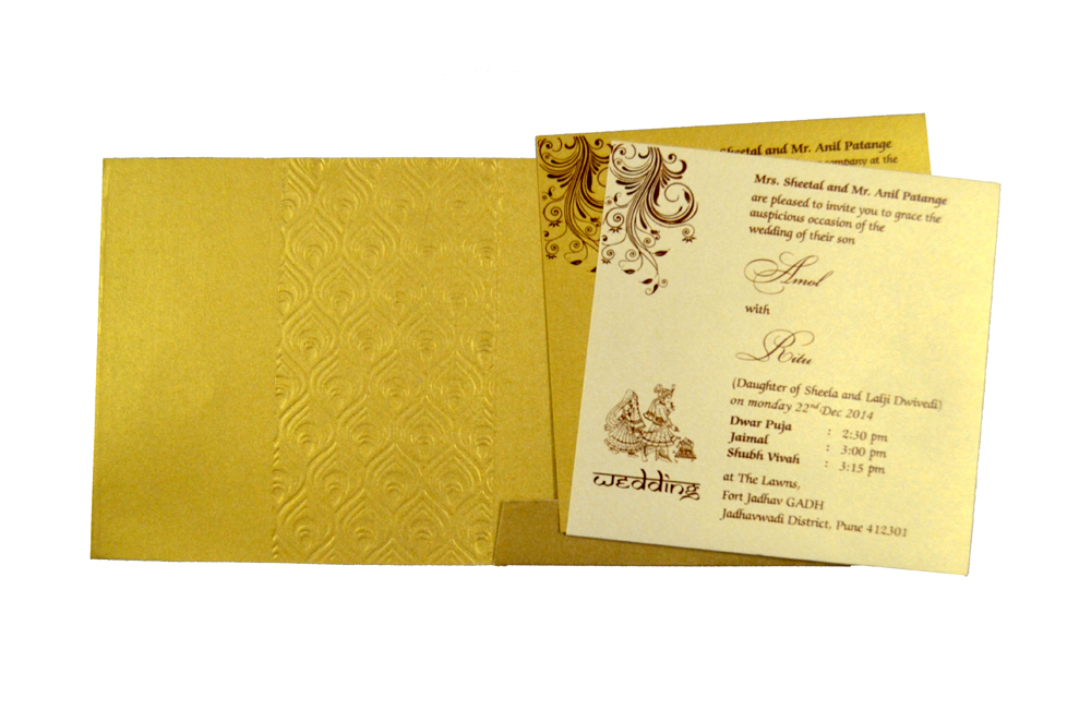 Hindu Wedding Card RB 1225 GOLD Top Inside View