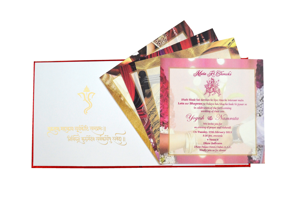 Designer Wedding Card RB 1231 RED Top Inside View