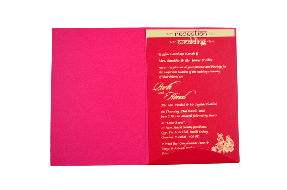 Designer Wedding Card RB 1240 RED Top Inside View