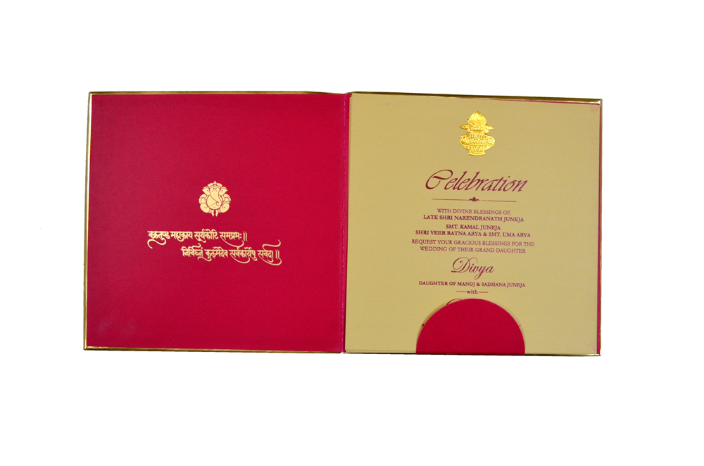 Hindu Wedding Card RB 1241 RED Top Inside View