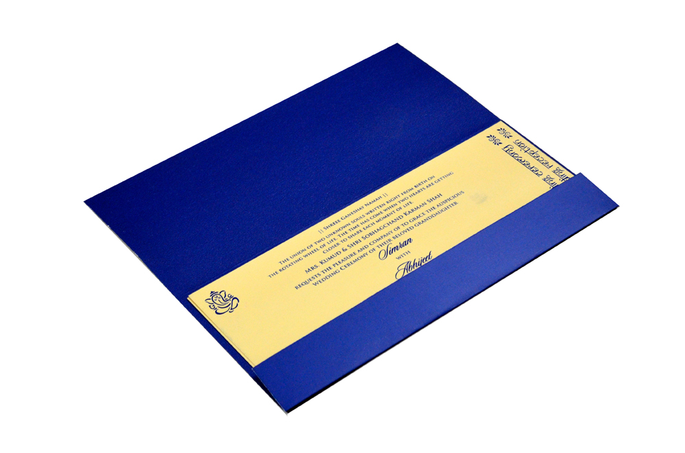 Designer Wedding Card RB 1245 BLUE Inside View