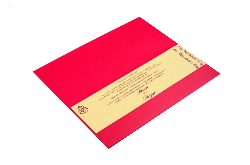 Designer Wedding Card RB 1245 RED Inside View