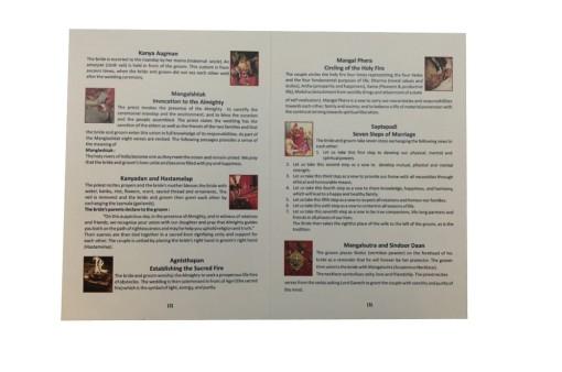 Digital Book 2