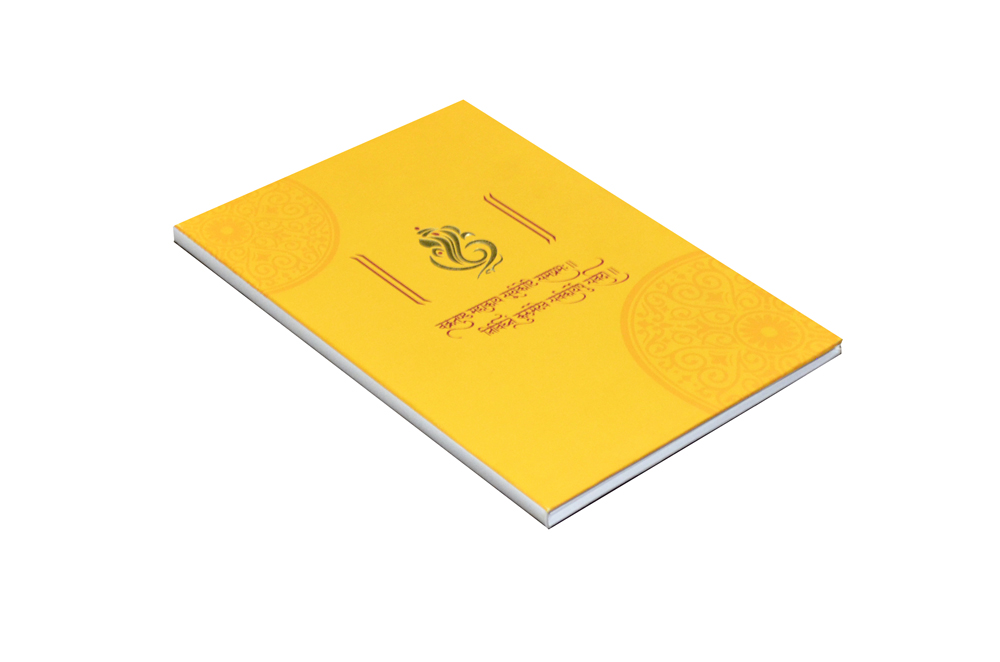 Yellow Hindu Wedding Card Design AC 419 Card