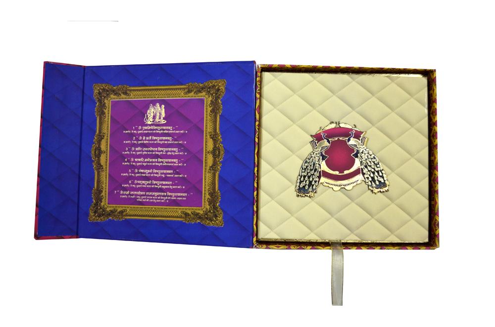 Peacock Theme Laser Cut Wedding Card Box Design PDB 003 Inside View