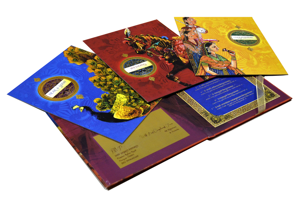 Baraat Theme Exclusive Wedding Card Design PDE 007 Inside View 2