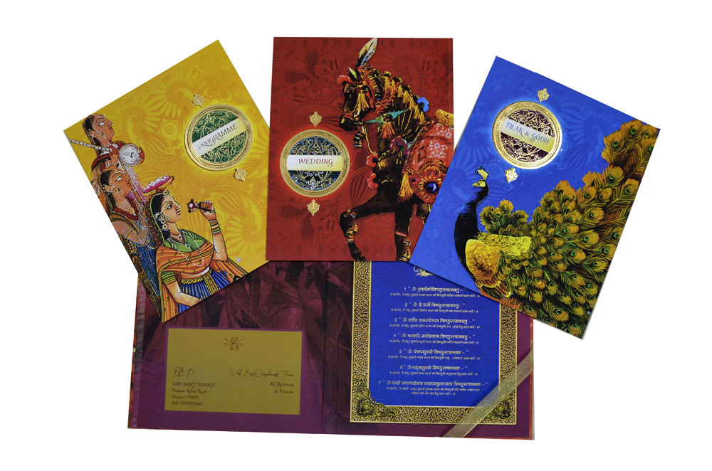 Baraat Theme Exclusive Wedding Card Design PDE 007 Inside View 4