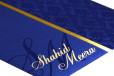 Blue Wedding Card Design PP 8131 Zoom View