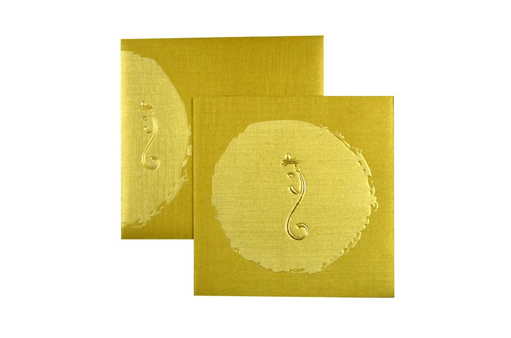 Golden Budget Hindu Wedding Card Design PR 362 d