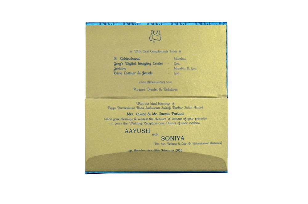 Peacock Theme Satin Cloth Wedding Card RN 1826 f