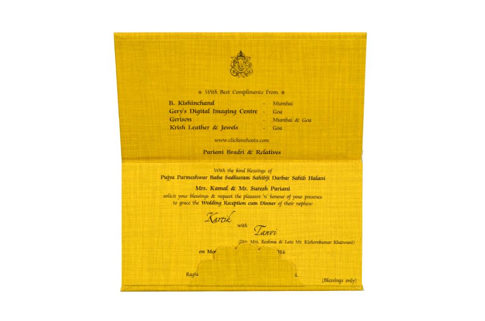 Rust Gold Padded Hindu Wedding Card RN 2021 f