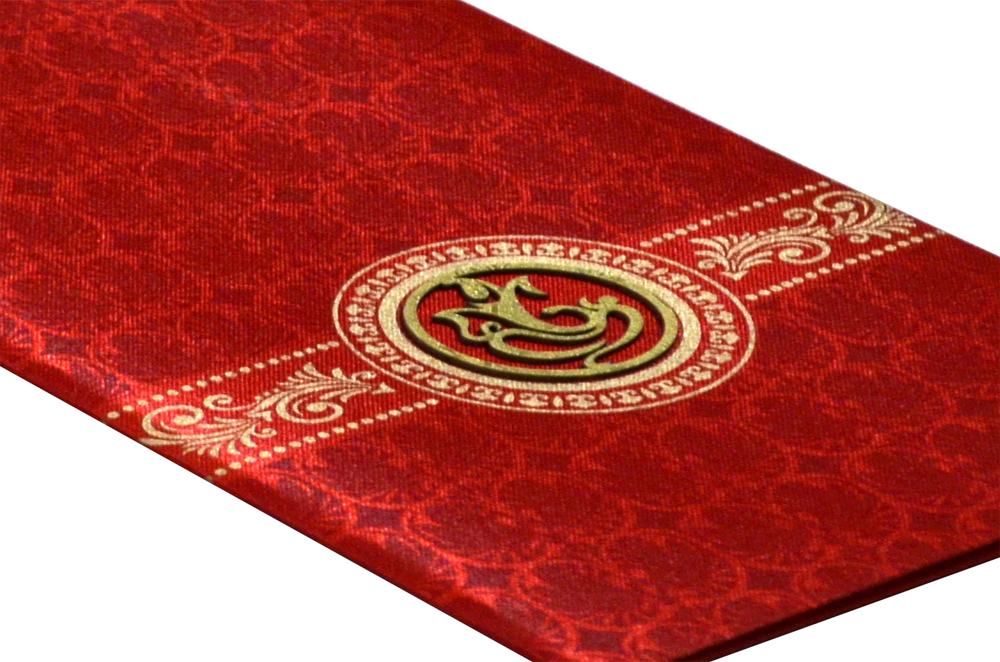 Red Satin Cloth Hindu Wedding Card Design RN 2058 b