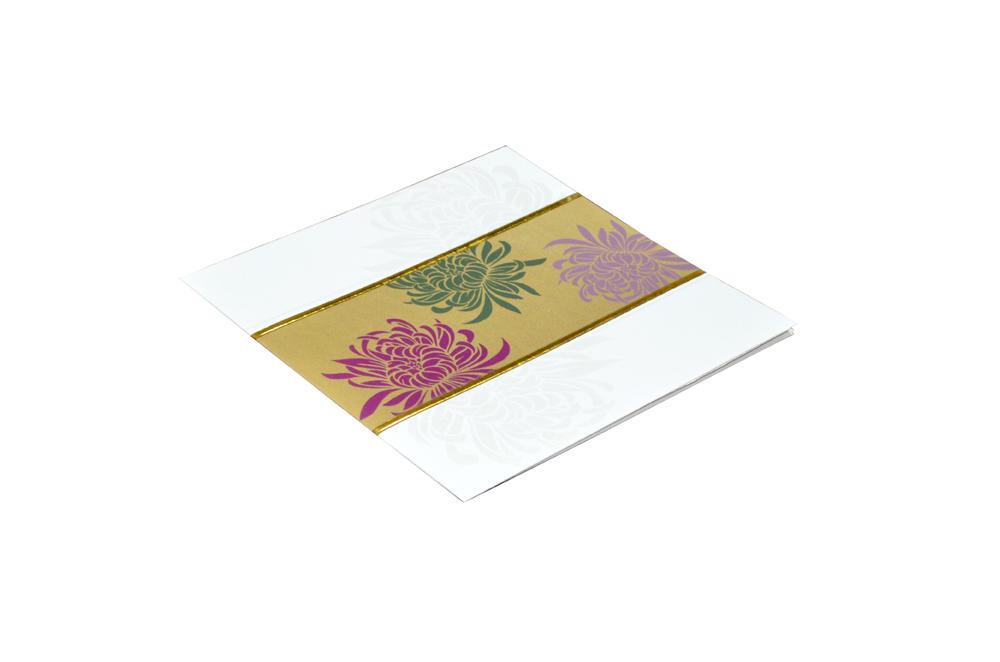White Budget Wedding Card RN 2086 c