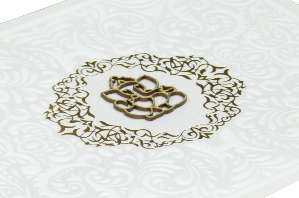 White Wedding Card RR 392 b