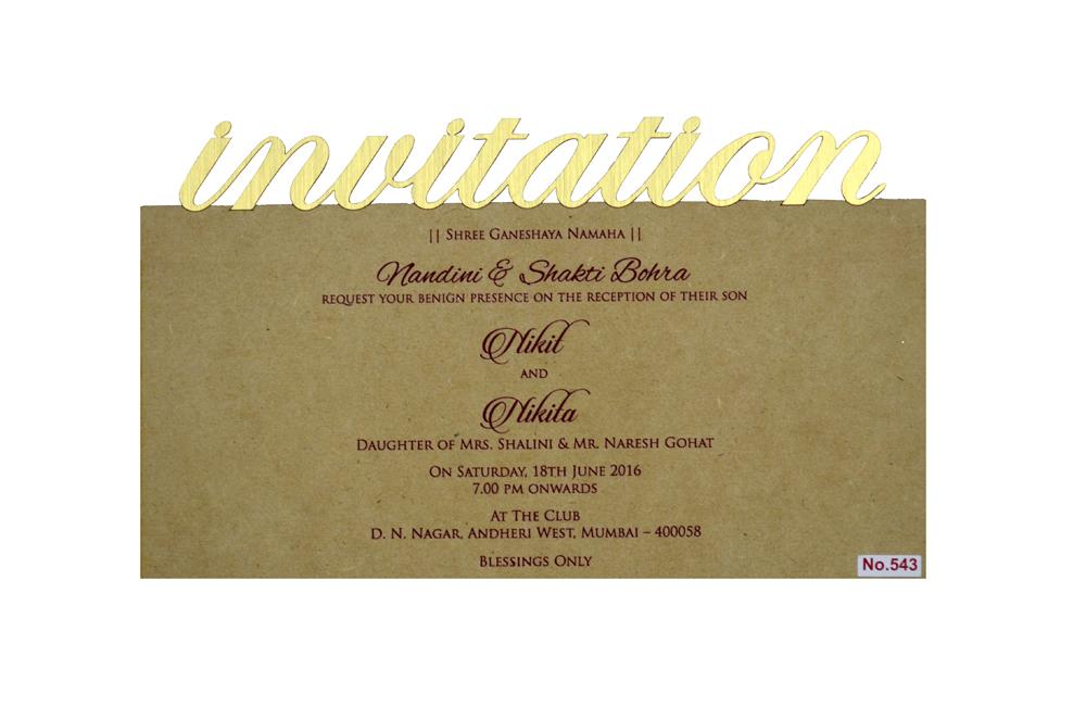 Wooden Laser Cut Invitation Design RR 543 e