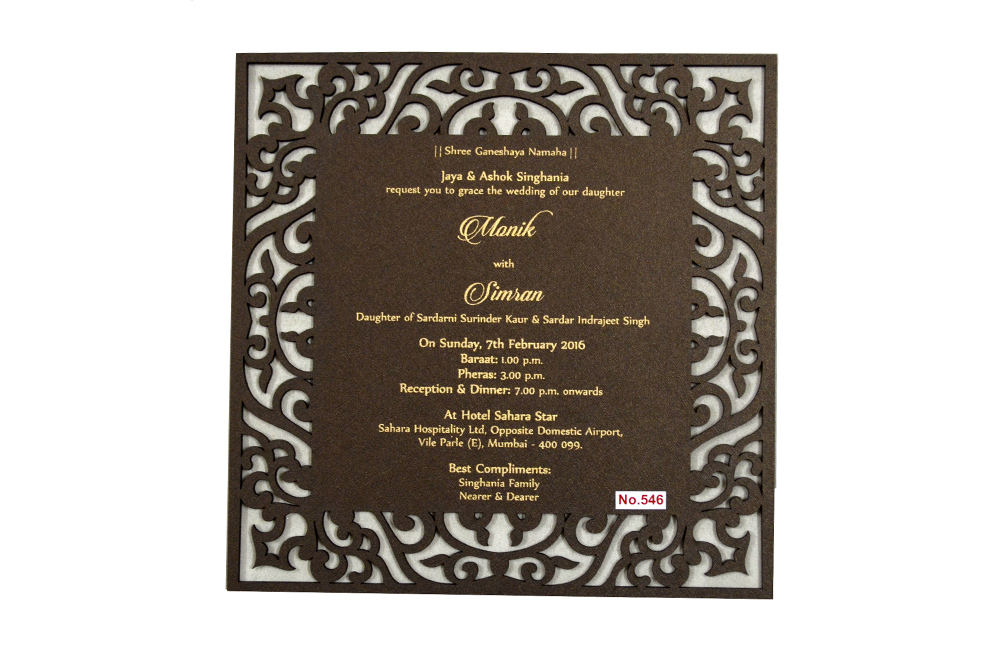 Brown Wooden Laser Cut Invitation Design RR 546 e
