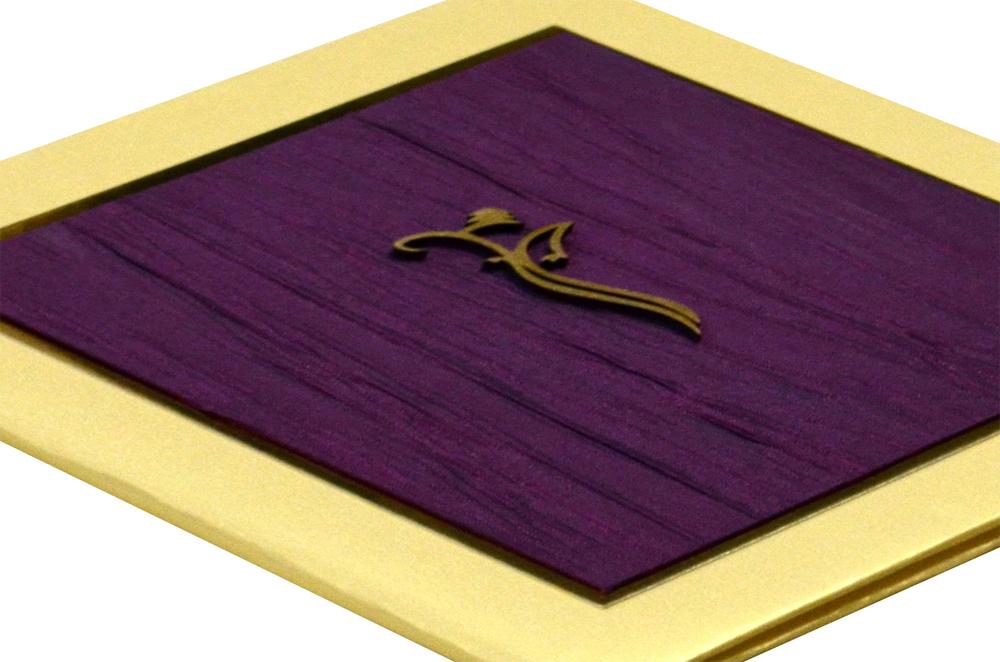 Hindu Purple Cloth Padded Wedding Card Design RR 884 b