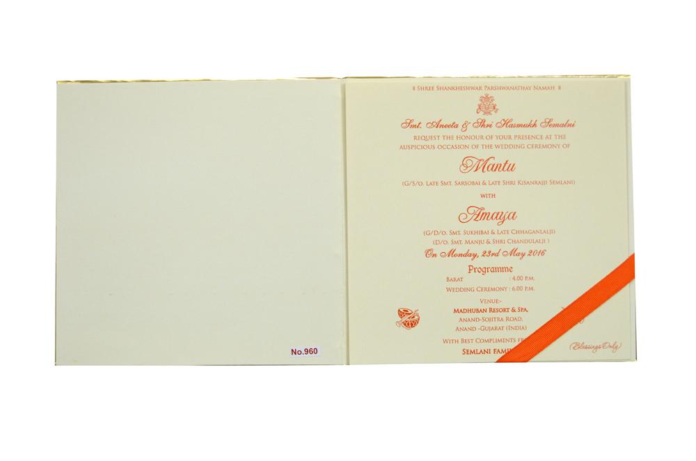 Orange Laser Cut Hindu Wedding Card Design RR 960 f