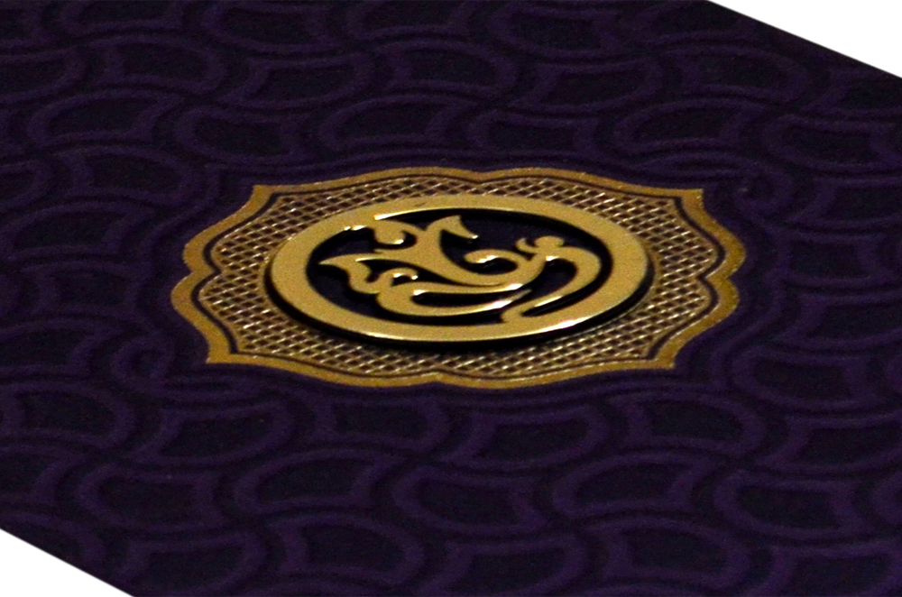 Purple Hindu Satin Cloth Wedding Card AC 680