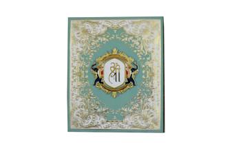 Elephant Theme Boxed Wedding Card PDB 204