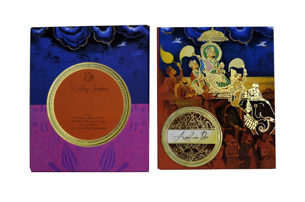 Baraat Theme Wedding Card Design PDC 247
