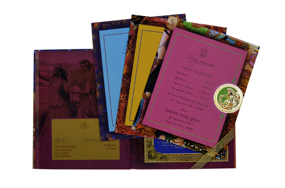 Baraat Theme Wedding Card Design PDC 247